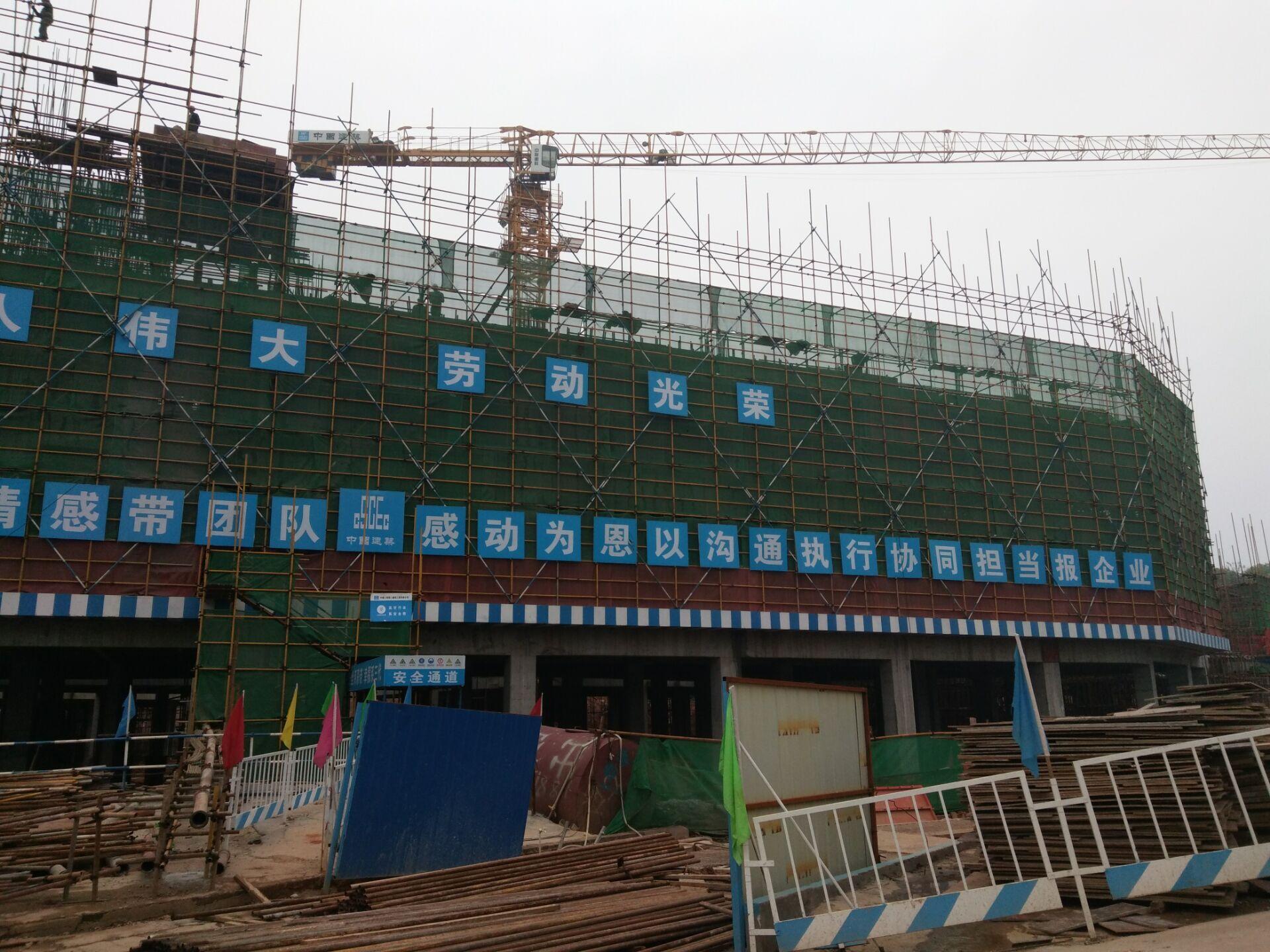 湖南益阳海洋城项目